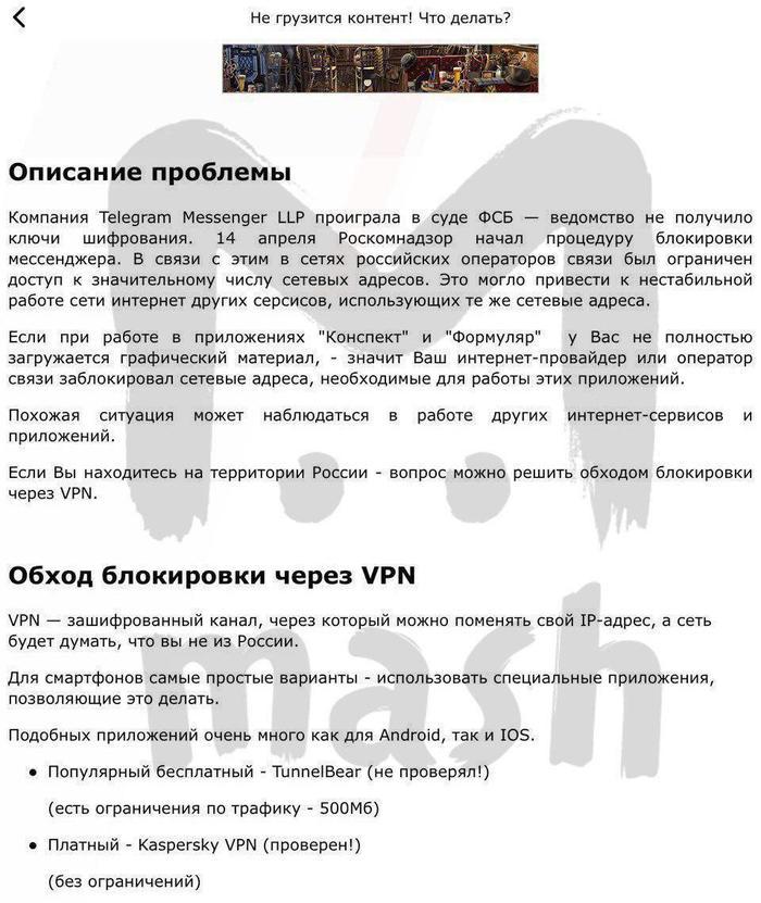 Индивидуалки луганск 2011
