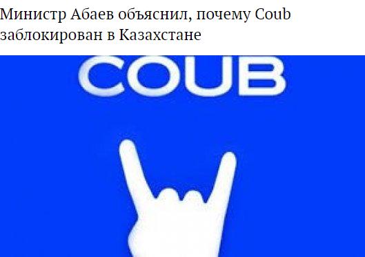 Каталог популярных порносайтов казахстана