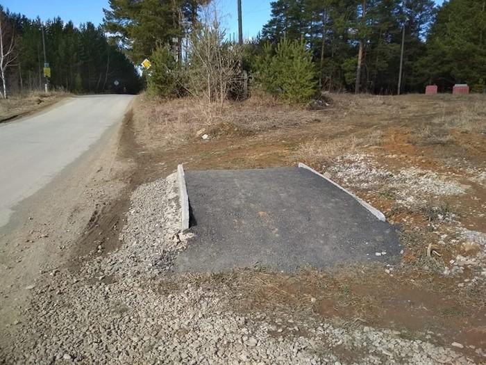 В городе Реже Свердловской области сделали тротуар. Идеально подойдет для моих длинных утренних пробежек