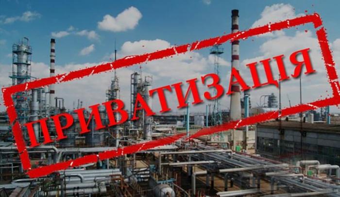К «большой приватизации» на Украине подготовили 26 предприятий Экономика, Политика, Украина, Приватизация, Госдолг, ИА regnum