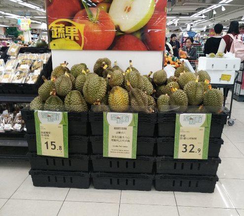 Цены на продукты в Гонконге