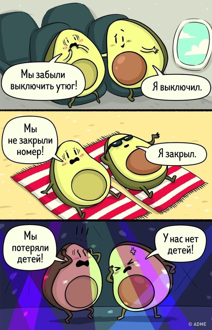 Комикс о влюбленной парочке, которая на своем примере доказала, что отпуск — это то еще веселье Astkhik Rakimova, Комиксы, Авокадо, Отдых, Отпуск, Длиннопост