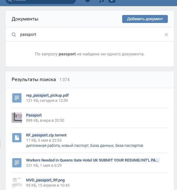 Вконтакте удалили все порно