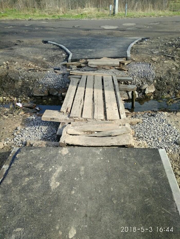Дендрофекальный способ конструирования дорог. Дорога, Строительство, Дорожные рабочие, Длиннопост