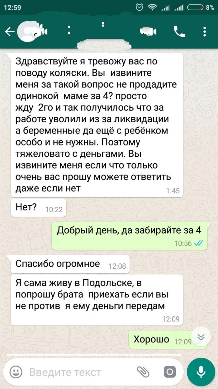 Москва дешевые проститутки метро динамо