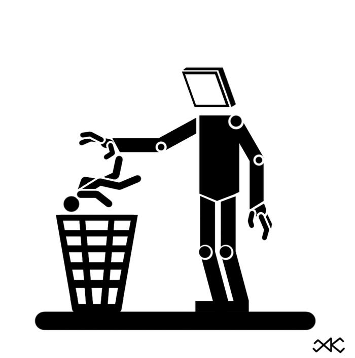Не будь мусором