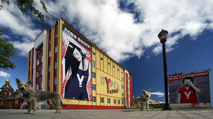 В столице Чукотки стены домов раскрашивают в разные цвета Туризм, Фотография, Дальний Восток, Длиннопост