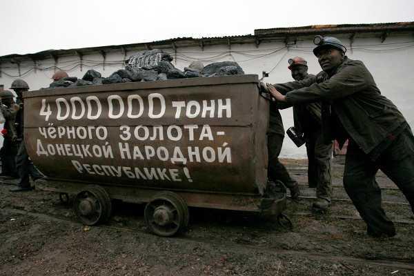 Украина нарастила импорт угля, почти 65% купив у России. Украина, Россия, Уголь, Политика, Экономика