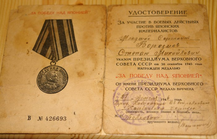 С Днём Победы!Помню и горжусь: мой дед 9 мая, Дед, Помню! Горжусь!, Чтобы помнили, Длиннопост