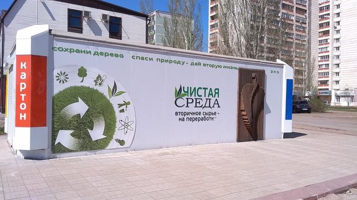 Раздельный сбор отходов Макулатура, Сортировка, Раздельный сбор мусора, Чистая среда
