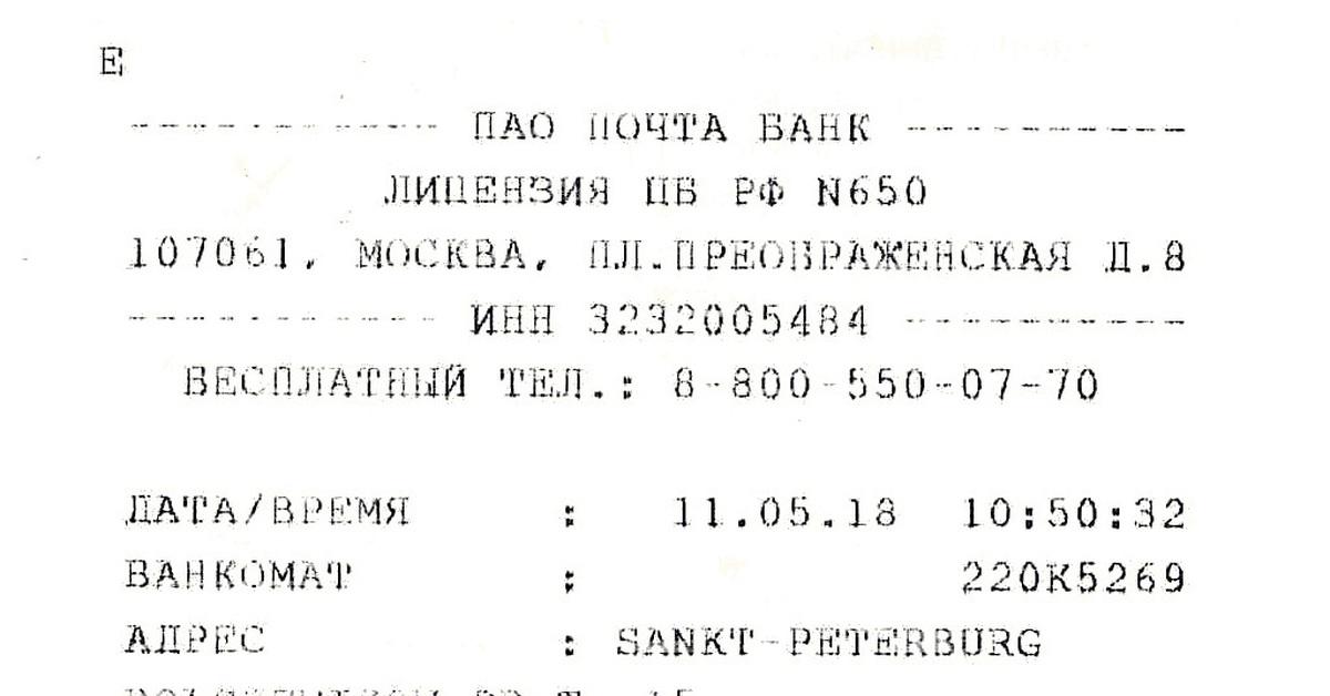 Кредит 10 000 000 рублей на потребительский кредит