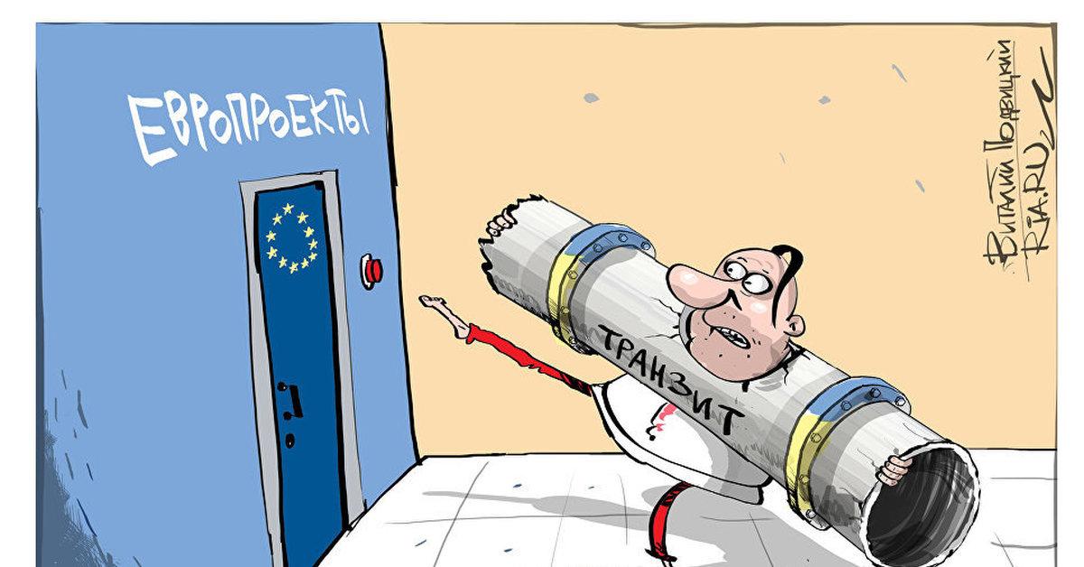 В немецком парламенте раскритиковали требования Киева по СП-2