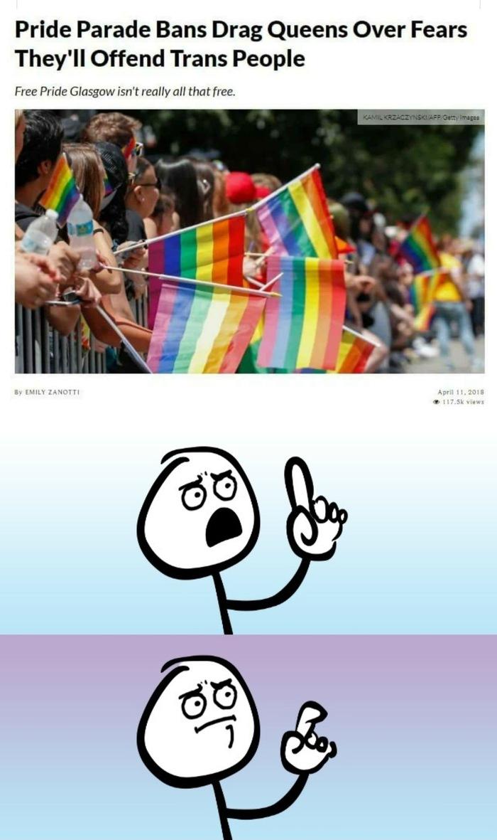 Прекрасный новый мир Гей-Парад, Трансвеститы, Трансгендеры, Шизофрения, Не баян
