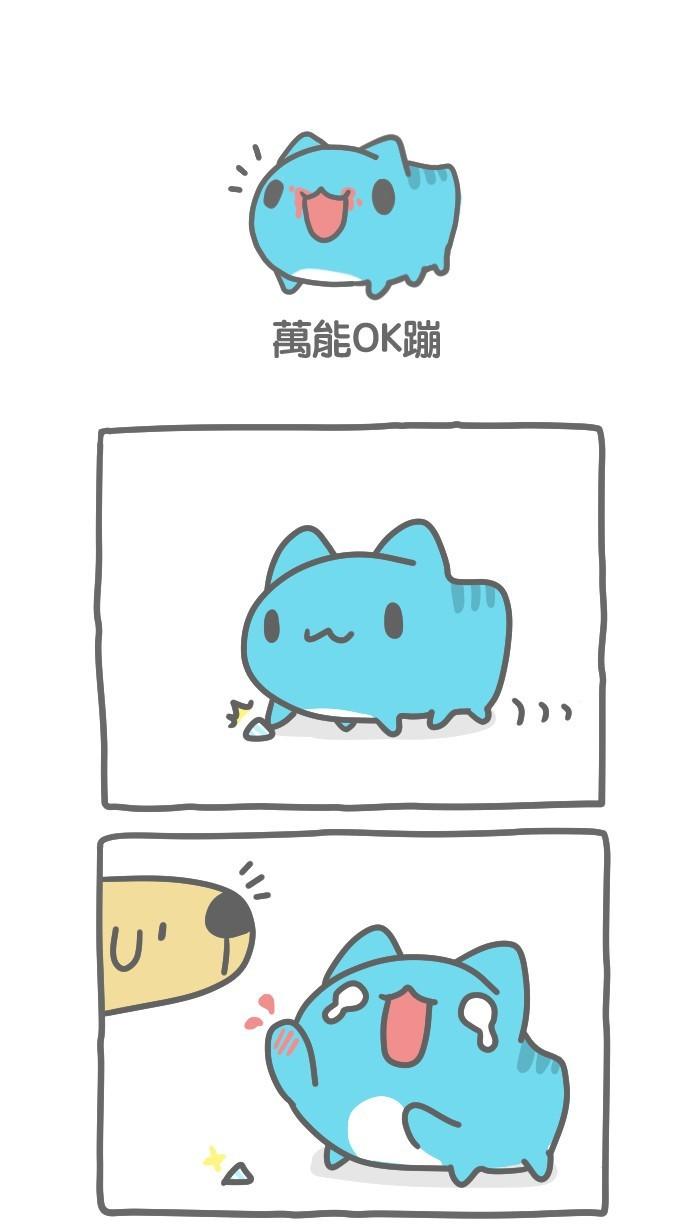 Пластырь Bugcat-Capoo, Бракованный кот, Кот, Комиксы, Пластырь, Длиннопост