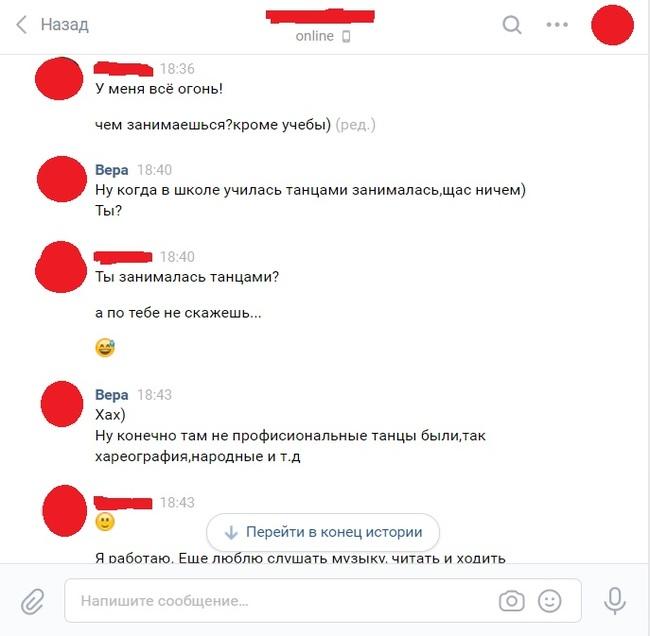 Познакомиться в интернете развести секс знакомства с таджиками