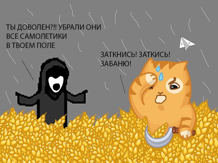 Герыч bot telegram Прокопьевск Марихуана дешево Прокопьевск