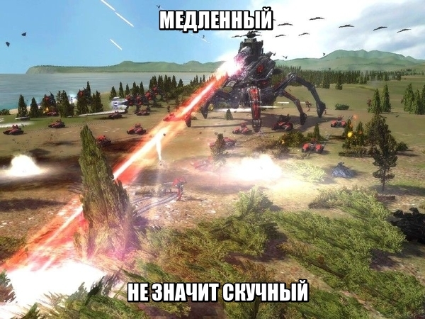 Supreme Commander: Forged Alliance... Supreme Commander: Forged Alli, Компьютерные игры, IC обзор, Длиннопост, RTS