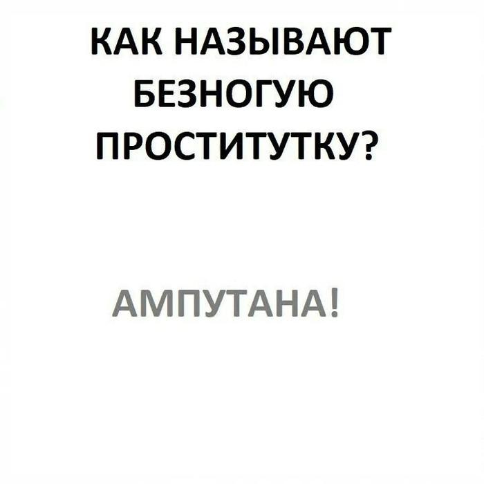zhena-vmesto-uzhina-ugoshaet-muzha-pizdoy-devushka-medlenno-snimaet-chulki-foto