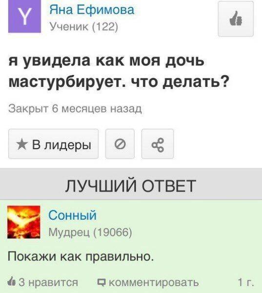 glubokih-kak-delat-masturbatsiyu-tekst