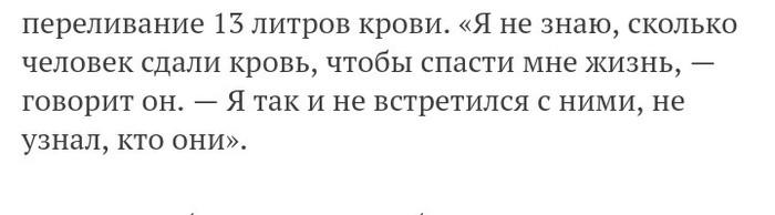 Снова лента.ру вдохновения на пикабу ищет Новости, Рерайт, Плагиат, Лента