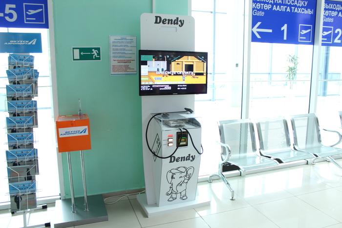 В аэропорту города Якутск я обнаружил вот такой игровой автомат - Dendy Якутск, Игры, Dendy, Фотоотчет, Аэропорт