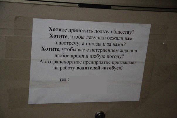 Боги маркетинга Юмор, Маркетинг, Вакансии, ВКонтакте