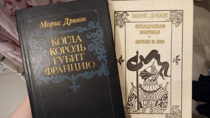 Бабушка с книгами. Книги, Бабушка, Без рейтинга