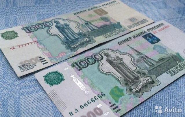 Сыктывкарец продает 2000 рублей за 2 миллиона