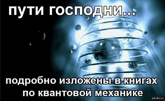 Я из будущего Роскомнадзор, Запрет, Сарказм, Физика, Юмор, Будущее