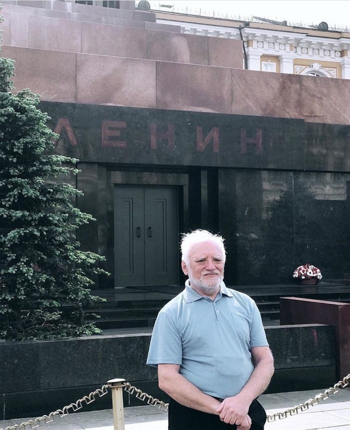 Гарольд в Москве.