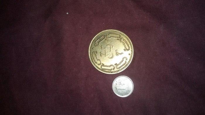 Вопрос знатокам. Монета, Нумизматы, Что это?, Длиннопост, Без рейтинга