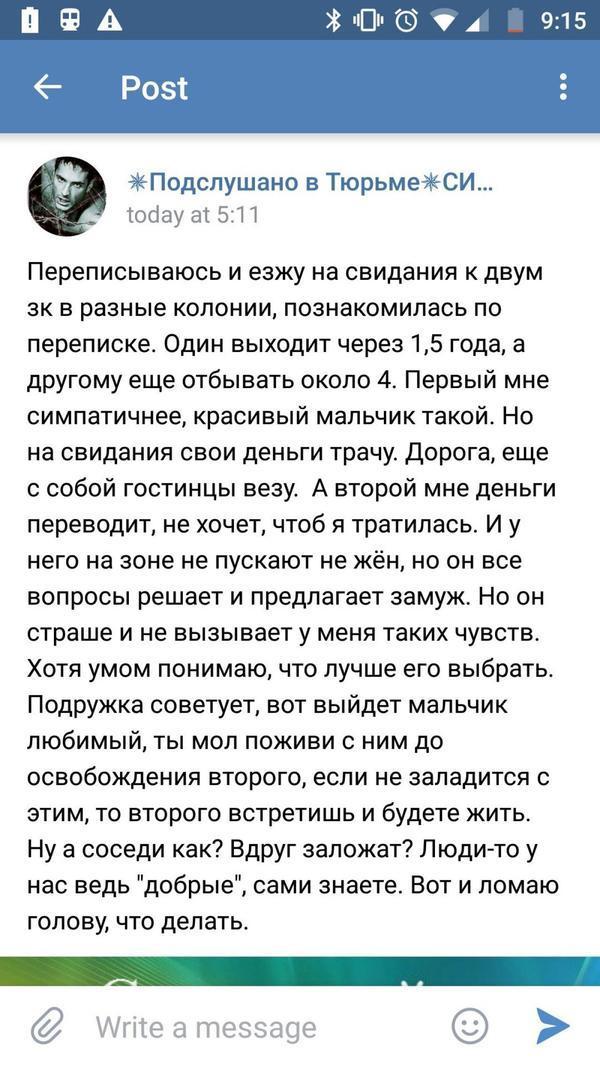 guvernantka-dialog-parnya-s-devushkoy-virtualniy-seks-druga