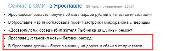 https://cs10.pikabu.ru/post_img/2018/05/28/10/152752906911614159.png