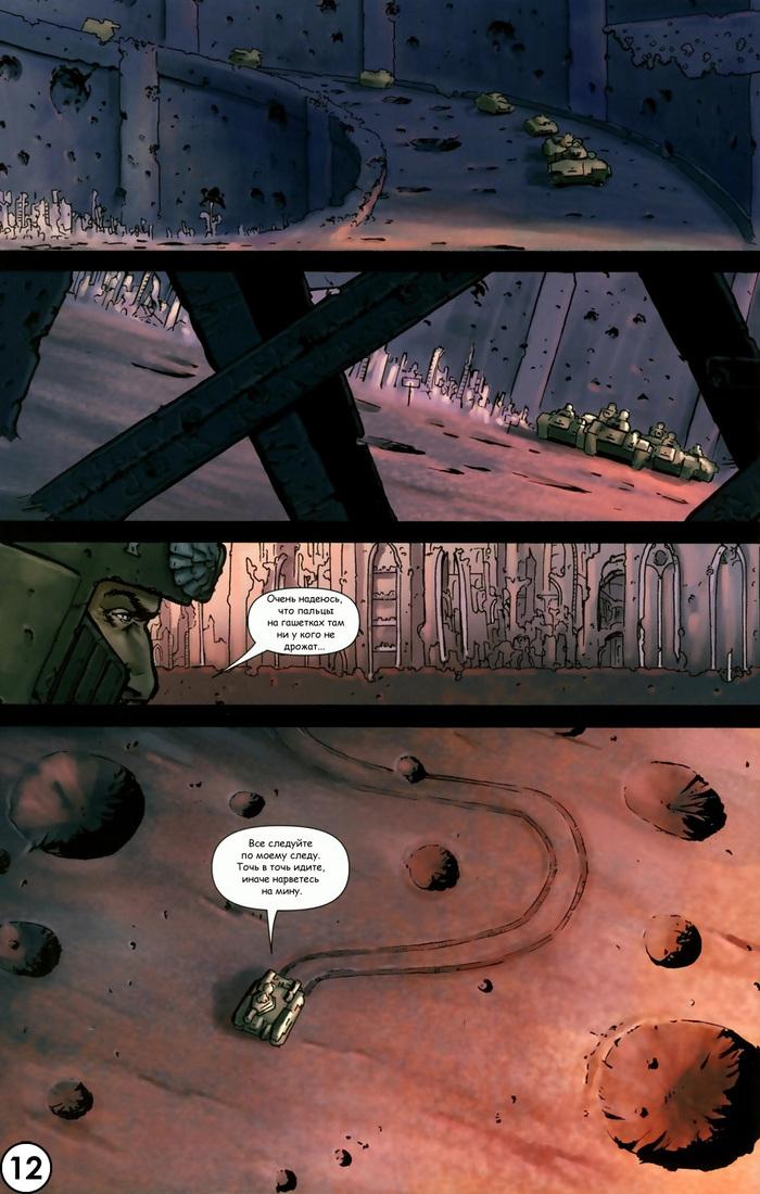 Огонь и честь, ч.4(2) Warhammer 40k, Имперская гвардия, Империя тау, Комиксы, Длиннопост, Fire&honour