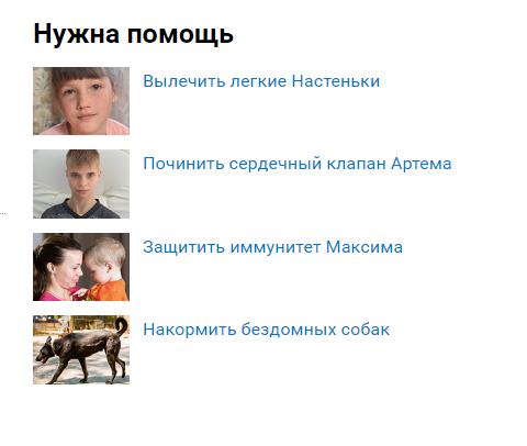 Реклама от Яндекса предлагает универсальное решение проблем