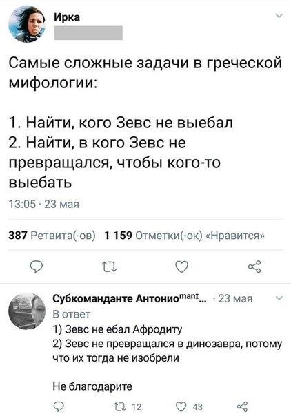 smazka-pizdi-kak-ebali-tsarits