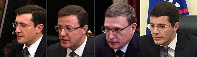 Типовые губернаторы Губернатор, Чиновники, Россия, Самара