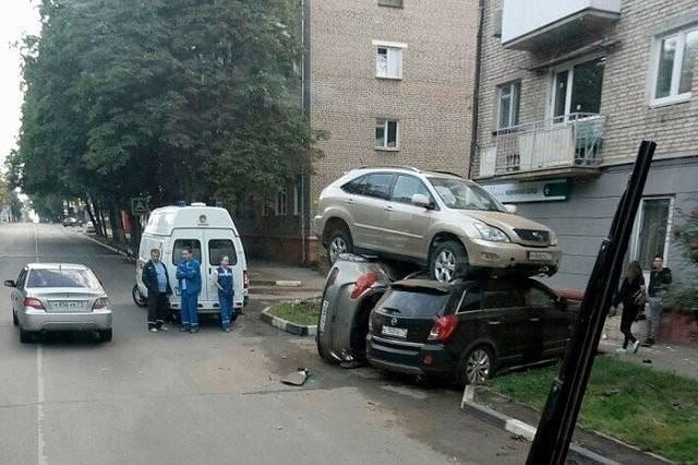 Как так получилось Авто, Неправильная парковка