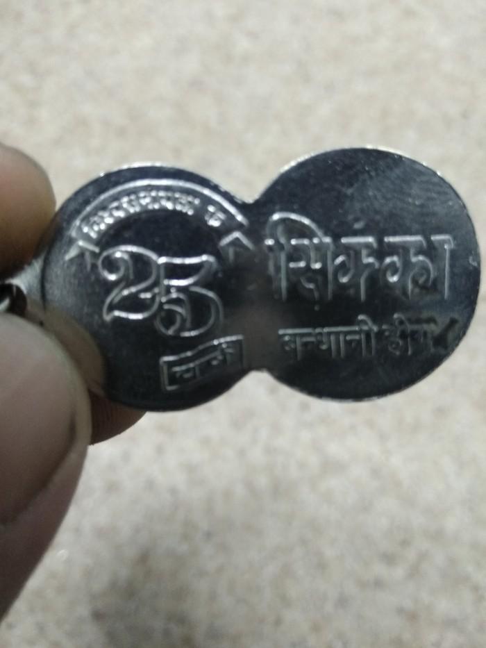 Брелок индуса Что это?, Индия, Длиннопост