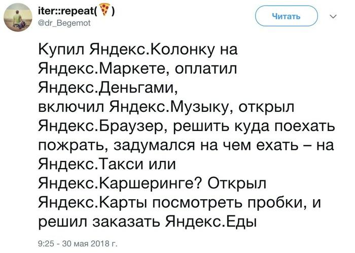 Так и живём)))) ВКонтакте, Яндекс