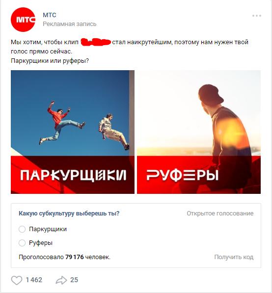 Реклама суицида вконтакте. ВКонтакте, Реклама, Призыв к суициду