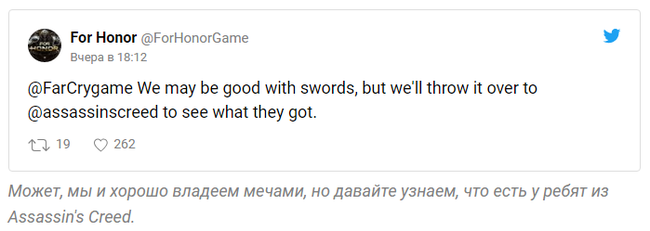 Это была бы идеальная поддержка, но ... ubisoft, Игры, фанаты, юмор, поддержка, длиннопост, украль