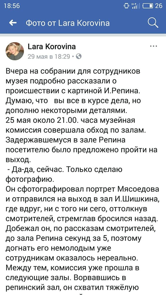 ce7d04c4c7e Подробнее про Ивана Грозного