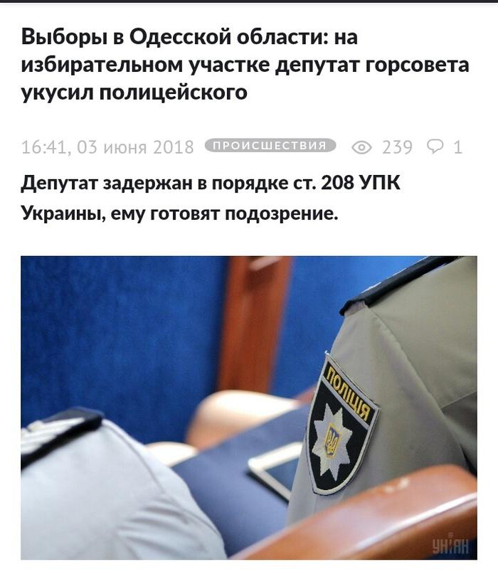 Цэевропейские будни Украина, Политика, Укросми, Страна 404, СУГС, Украина и ЕС
