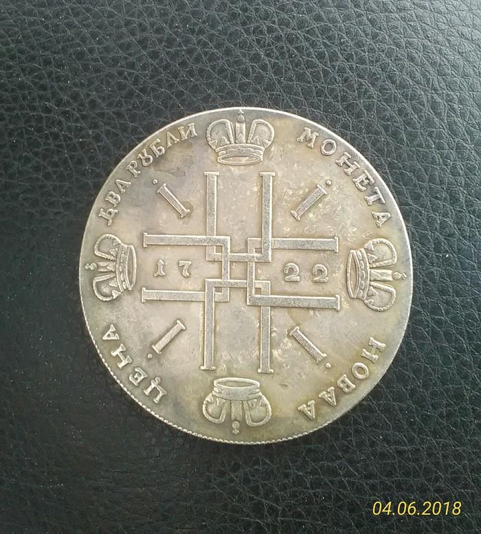 И снова монетки... Мошенники, Старинные монеты, Бездействие полиции, Длиннопост