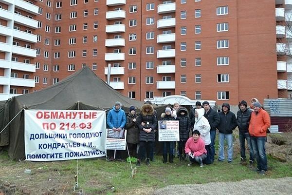 Российские власти с 2020 года могут запретить продажу недостроенного жилья Строительство, Жилье, Дольщики, Долевое строительство