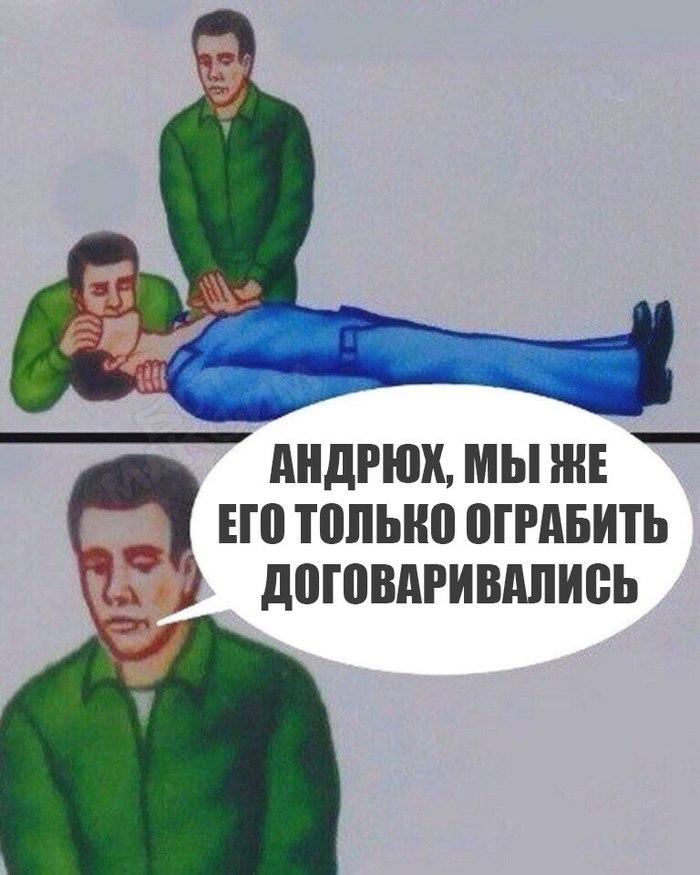 Эхо москвы гомосексуалы права обязанности