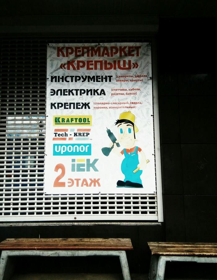 Уролог Дизайн, Всеволожск, Санкт-Петербург