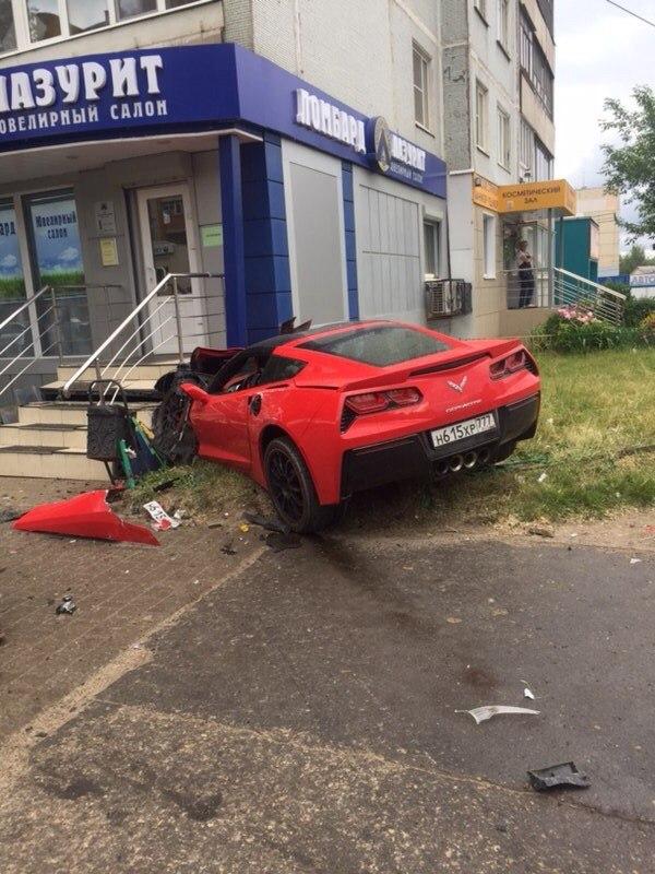 Ломбард авто тульская автолюкс автосалон москва отзывы