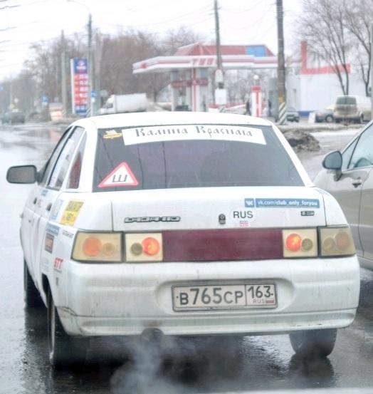 """""""Машинка подъехала, Калина красная, выходите..."""" Машина, Калина, Оборотни, Ваз-2110"""